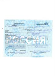 2013-10-31 КУ №100228