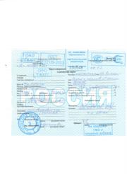 2013-11-19 ку100548