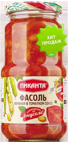 Фасоль печеная в томатном соусе 530г